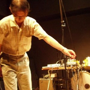 Изображение для 'Kiyoshi Mizutani'