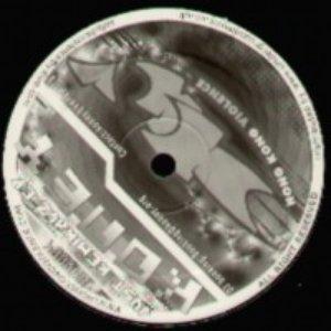 Just Kemikalz EP
