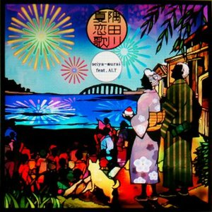Avatar for seiya-murai feat.ALT