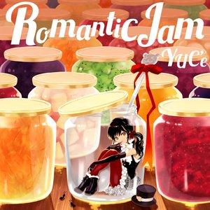 Romantic Jam