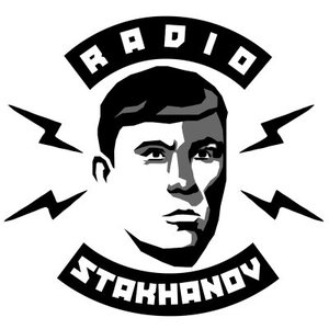 Avatar for Radio Stakhanov