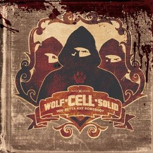Avatar for wolf-cell-solid