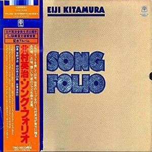 Song Folio