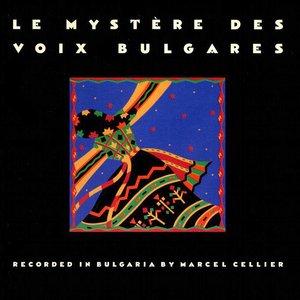 Image for 'Le Mystère des Voix Bulgares'