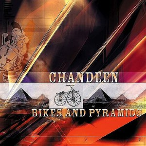 Bikes and Pyramids