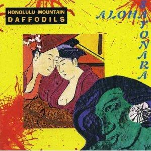 Aloha Sayonara