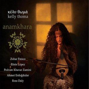 Anamkhara