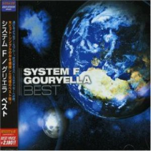 Best Of System F & Gouryella