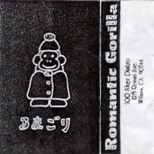 Romantic Gorilla Demo Tape #1