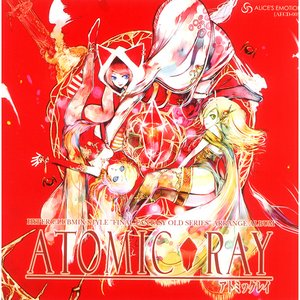 Atomic Ray