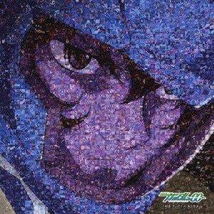 機動戦士ガンダム00 ORIGINAL SOUNDTRACK 04
