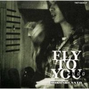 FLY TO YOU 2000