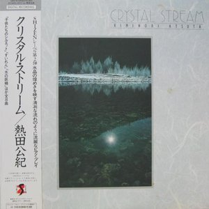 Crystal Stream