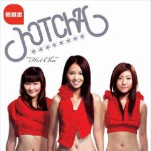 Hotcha (熱賀本)