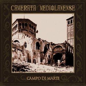 Campo di marte (Deluxe Edition)