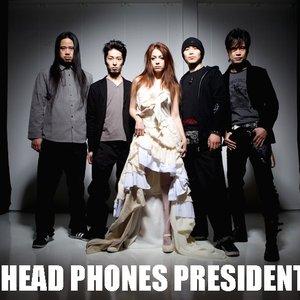 Head Phones President のアバター