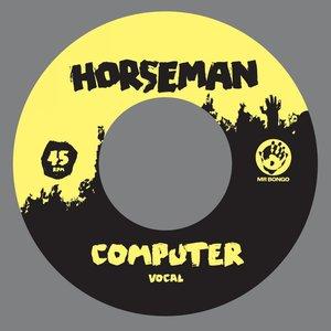 Computer (Prince Fatty Presents)