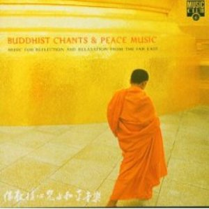 Image for 'Music For Reflaction & Relaxation From The Far East'