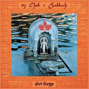 Shri Durga