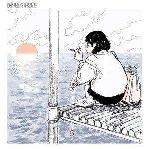 Harbor LP
