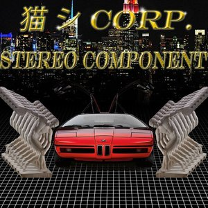 Avatar for Stereo Component & 猫 シ Corp.