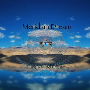 Turiya Mind Dream