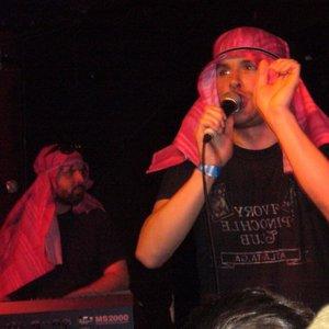 Avatar for Group X - Arabian Rap Sensations