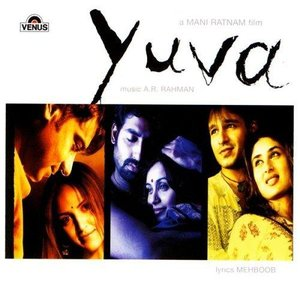 Image for 'Yuva'