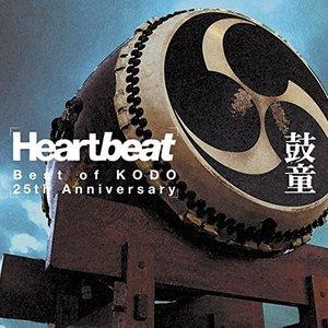 Heartbeat - KODO 25th Anniversary