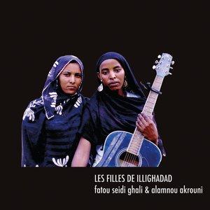 Fatou Seidi Ghali & Alamnou Akrouni