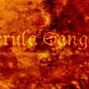 Аватар для Caerula Sanguis