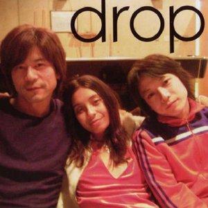Avatar de Dropz