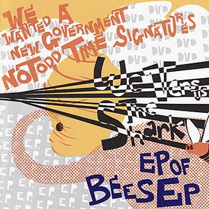 EP of Bees EP