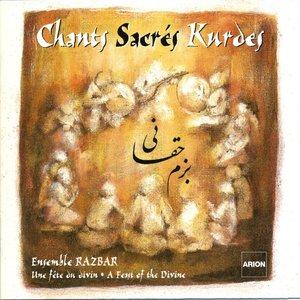 Chants sacrés kurdes, vol. 1