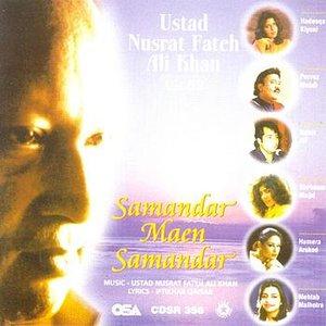Samandar Maen Samandar Vol 59