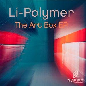 The Art Box EP