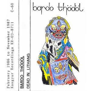 Avatar de Bardo Thödöl