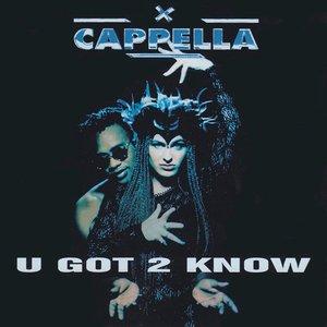 U Got 2 Know
