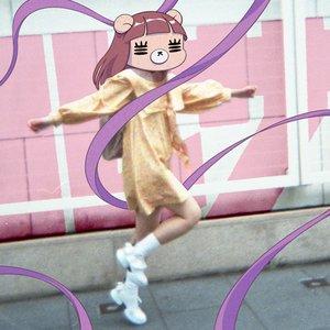 Avatar für コレサワ