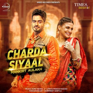 Charda Siyaal