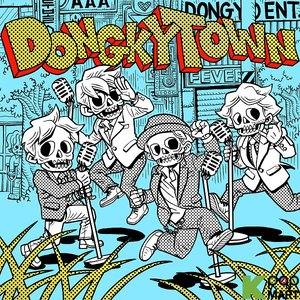 DONGKY TOWN