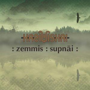 Zemmis : supnāi