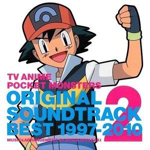 TV Anime Pocket Monsters Original Soundtrack Best 1997-2010 Vol. 2