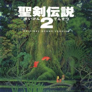 Secret of Mana Original Soundtrack