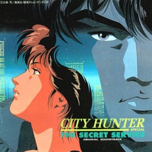 City Hunter: The Secret Service Original Soundtrack