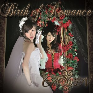 Birth Of Romance