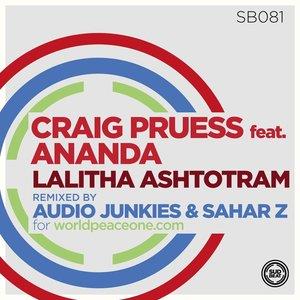 Lalitha Ashtotram
