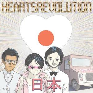 Hearts Japan EP