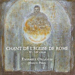 Chant de l'église de Rome (Vi - XIII siècles)