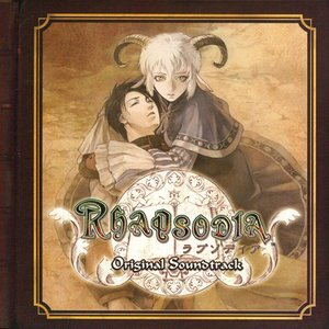 Image for 'Rhapsodia Original Soundtrack (Disc 2)'